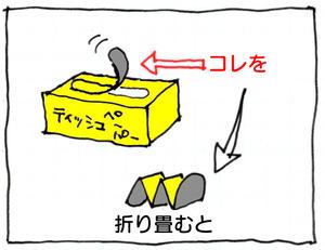 Manga101_2