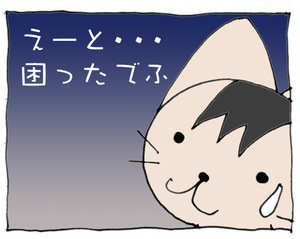 Manga104