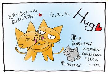 091119dear_hisatsune