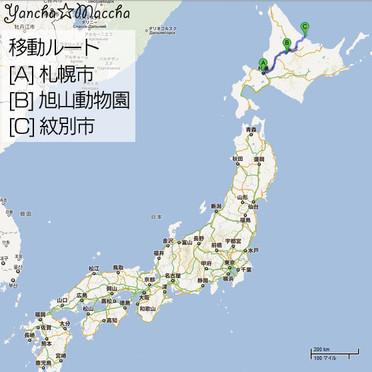 Baidu_ime_2012323_123137