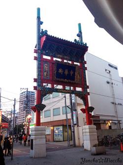 20140308_ishikawa